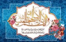 تصویر مذهبی / ولادت امام زمان (عج) / دعای سلامتی امام زمان (عج) / دعای فرج + psd