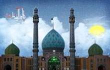 کلیپ / شعرخوانی زیبای حاج محمود کریمی در میلاد امام زمان (عج) + متن