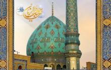 تصویر مذهبی / ولادت امام زمان (عج) / مسجد جمکران (به همراه فایل لایه باز psd)