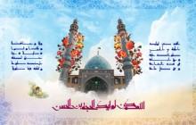 حاج محمود کریمی / مداحی میلاد امام زمان (عج)