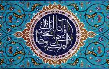 حاج منصور ارضی / دهه دوم ماه مبارک رمضان ۱۳۹۲