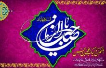 پوستر مذهبی / نیمه شعبان / السلام علیک یا صاحب الزمان /(ارسال شده توسط کاربران)