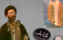 سخنرانی تحلیلی حضرت آیت الله خامنهای درباره قیام پانزده خرداد (+فیلم)