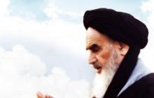 بنر امام خمینی (ره)