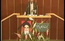 صوت و فیلم كامل قرائت وصیتنامه امام خمینی(ره) + متن