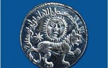 چگونه نماد شیر و خورشید در پرچم ایران به نشان الله تبدیل شد؟