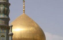 تصاویر گنبد حرم حضرت معصومه سلام الله علیها با کیفیت ۱۰مگاپیکسل