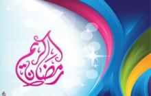 تصویر فانتزی با موضوع رمضان المبارک
