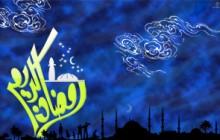 والپر ماه مبارک رمضان