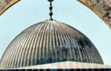 مجموعه تصاویر اسلامی (قسمت دوم)