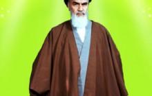 پوستر با موضوع امام خمینی (ره)
