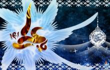 والپیپر مزین به نام امام علی (ع)
