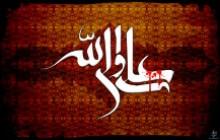 والپر علی ولی الله (به همراه تصویر لایه باز psd)