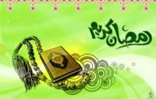 والپیپر رمضان مبارک به همراه فایل لایه باز psd
