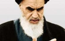 تصاویر امام خمینی (ره)