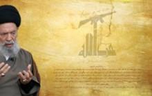 تصویر آیت الله حاج سیّد محمّد حسین فضل الله