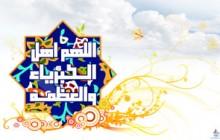 والپیپر عید سعید فطر ( به همراه فایل لایه باز psd )