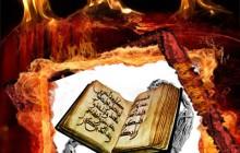 پوستر با موضوع از قرآن محافظت خواهیم کرد... (And will protect the Quran)