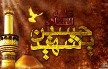 والپیپر یا حسین شهید (ع)