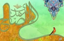 والپیپیر اباصالح المهدی (عج)
