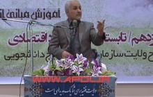 دکتر عباسی – استراتژی های جنگ نرم