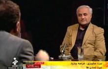 امنیت در فضای سایبری / حسن عباسی