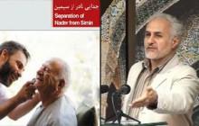 نقد فیلم های جشنواره فیلم فجر ۸۹ / دکتر عباسی