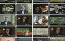 فیلم مستند ادواردو آنیلی