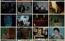 مستند فرزند ملت / مروری بر زندگی شهید محمد علی رجایی
