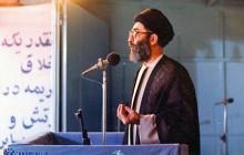 نماز جمعه تهران / اولین خطبه امام خامنه ای پس از رهبری