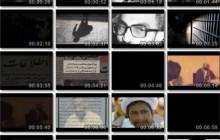 دانلود مستند مردان خاکستری (دست های پشت پرده ترور شهیدان رجایی و باهنر)