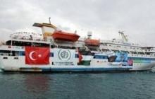 مستند موج بیداری/حمله رژیم صهیونیستی به کشتی کمک رسانی به غزه