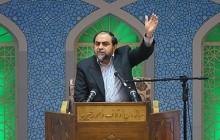بیداری اسلامی از نظر قرآن کریم