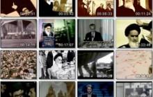 مستند نقش امام و رهبری در خنثی سازی توطئه های دشمن