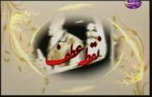 مستند نقطه عطف / مروری بر نحوه دستگیری امام خمینی (ره) در 15 خرداد 1342