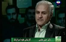برنامه راز / انقلاب اسلامی و جهان موازی / قسمت دوم