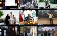 مستند شبکه پرس تی وی درباره نقش موساد در ترور دانشمندان هسته ای ایران