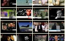 مستند در کمین افعی / نحوه دستگیری ریگی