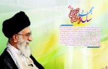 تصویر زمینه با موضوع سال جهاد اقتصادی (به همراه فایل لایه باز psd)