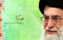 خاطره رهبر انقلاب درباره شهید صیاد شیرازی