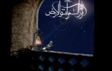 پوستر مذهبی / الله نور السماوات و الارض / (ارسال شده توسط کاربران)