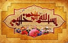 تصویر / بسم الله الرحمن الرحیم / سال نو مبارک(به همراه فایل لایه باز psd)