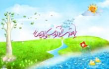 تصویر پس زمینه برای عید نوروز