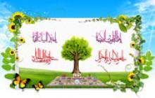 تصویر / دعای یا مقلب القلوب و الابصار / عید نوروز / سفره هفت سین(به همراه فایل لایه باز psd)