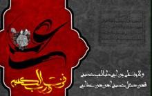 پوستر مذهبی / شهادت امام علی (ع) / (ارسال شده توسط کاربران)