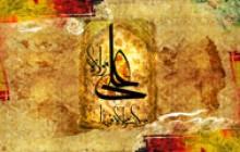 تصویر / من کنت مولاه فهذا علی مولاه / عید غدیر
