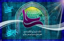تصویر / عید غدیر / ولایه علی بن ابی طالب حصنی فمن دخل حصنی امن من عذابی