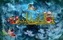 تصویر / عید غدیر / انا سید النبیین و علی سید الوصیین