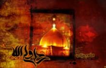تصویر شهادت امام علی (ع)