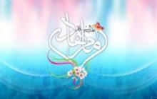 تصویر / ولادت امام هادی (ع)